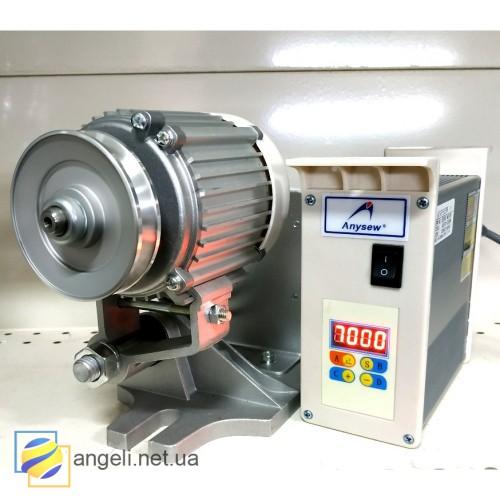 Cерводвигатель для швейной машины Anysew AS-FX 550W
