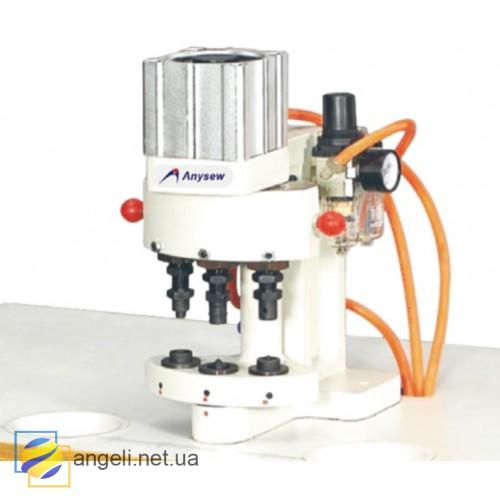 Anysew AS-Q3 пневматический пресс для установки фурнитуры 3-х головочный