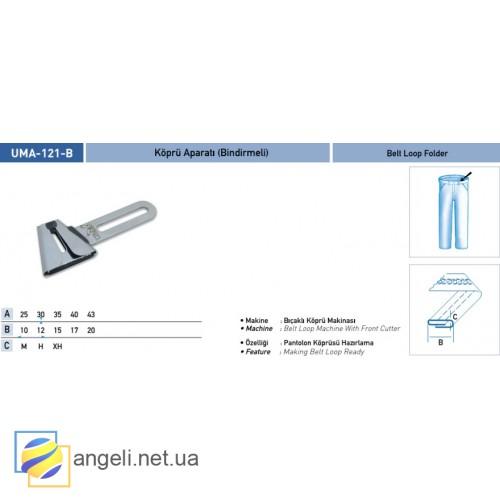 Приспособление для изготовления шлевки внахлест UMA-121-B