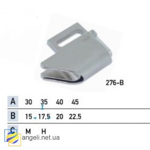 Приспособление для окантовки в два сложения UMA-276-B