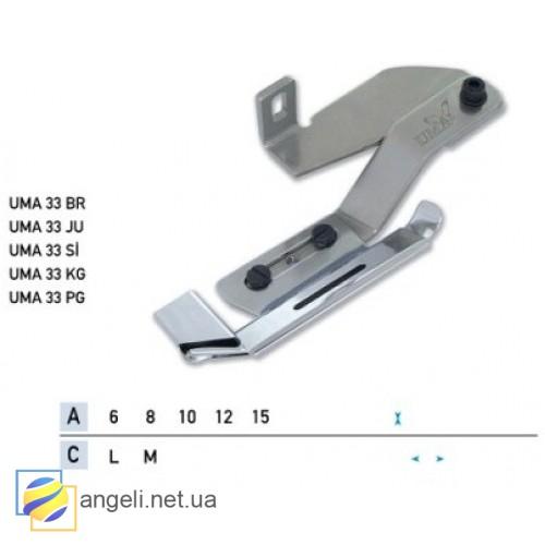 Приспособление для втачки готового канта со шнуром UMA-33-B (6~15)