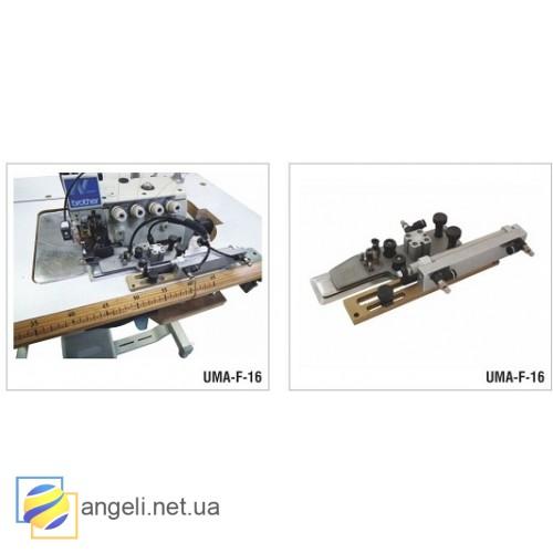 Пневматическое устройство UMA-F-16