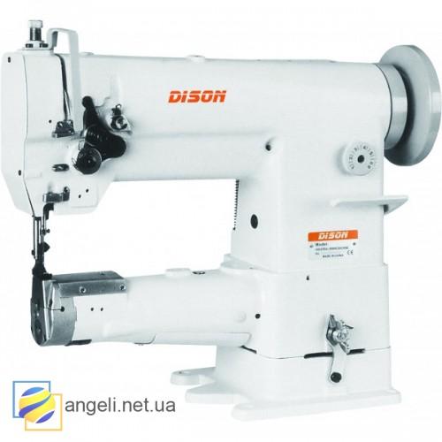 Dison DS-341 рукавная швейная машина