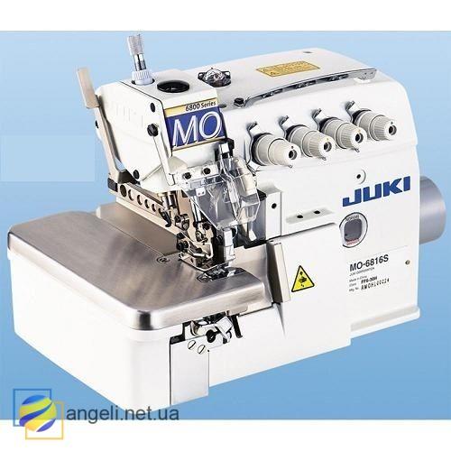 Juki MO-6816S-FF6-50H Промышленный оверлок