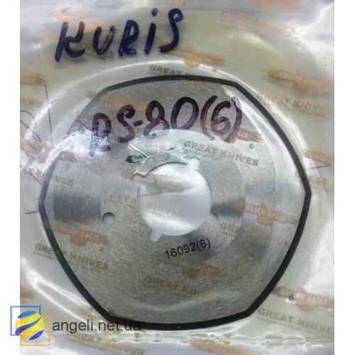 Дисковое лезвие R16092(6) Golden Eagle на дисковый нож