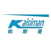Kaisiman