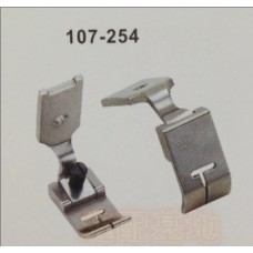 Лапка 107-254 зигзаг для промышленных швейных машин