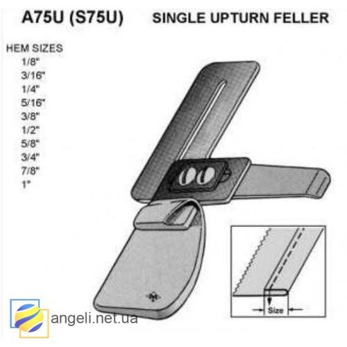 Приспособление для одинарной подгибки A75U