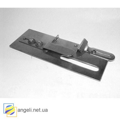 KHF46 Приспособление регулируемое для подгиба ткани вниз на распошивальной машине