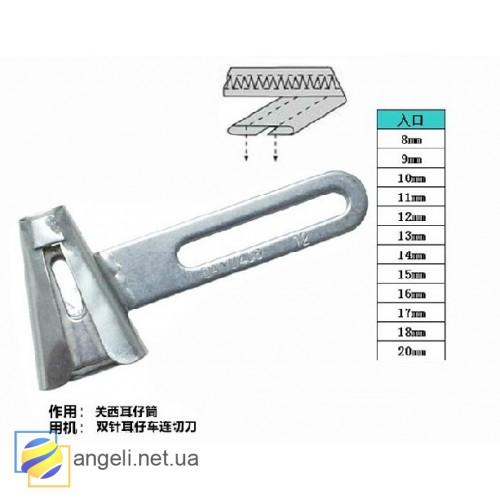 Шлевочник для распошивальной машины F342, (K759)