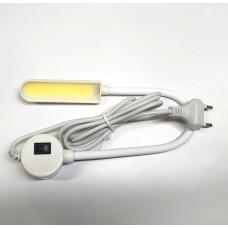 Burst Y-COB 6W Светильник для швейной машины на гибкой ножке