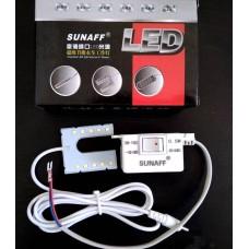 Sunaff SN-10U светильник подкова 10 диодов