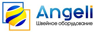 ANGELI - Промышленное швейное оборудование